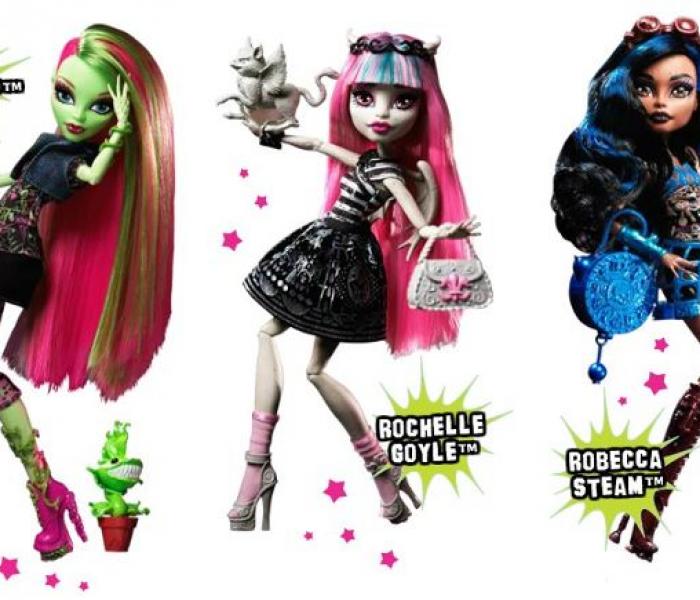 Как сделать так чтобы у тебя появилась кукла монстр хай