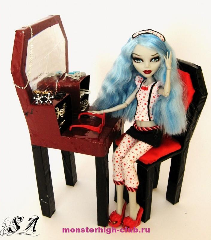 Как мебель для кукол монстер хай своими руками 627