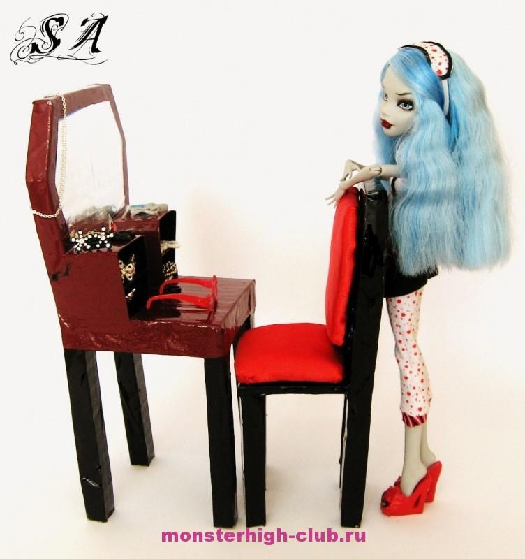 Как сделать туалетный столик для куклы монстер хай