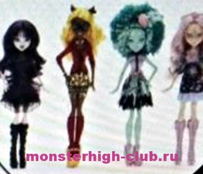 Monster High — New!