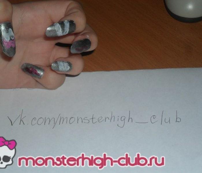 Monster High Party 2 этап — работа Риты Люкшиной