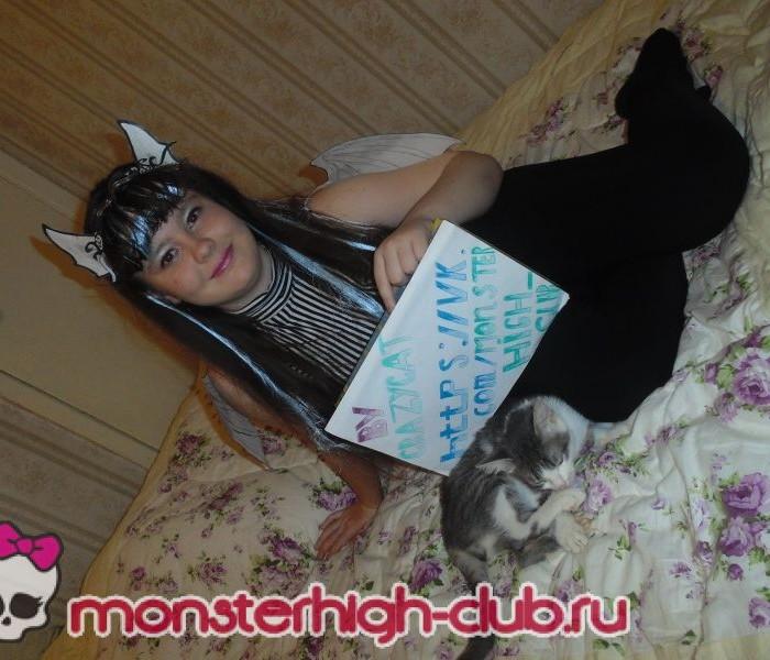 Monster High Party 3 этап – работа Эмилии Сошкиной