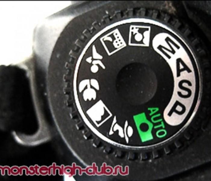 Урок 4: О работе с камерой
