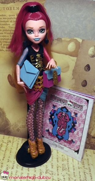 monster_high_gigi_grant_scaremester_03