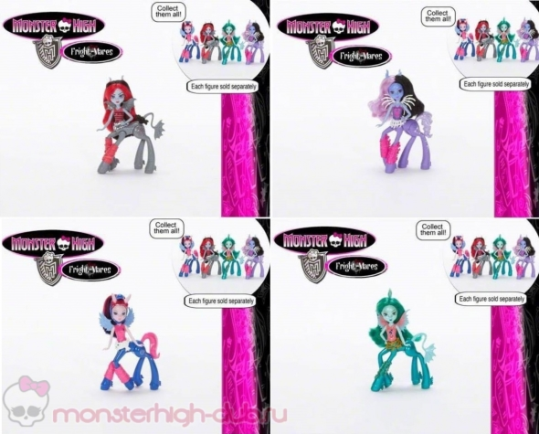 monster_high_fright-mares