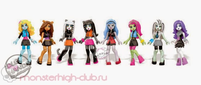 monster_high_mega_blocks_ghouls_collection