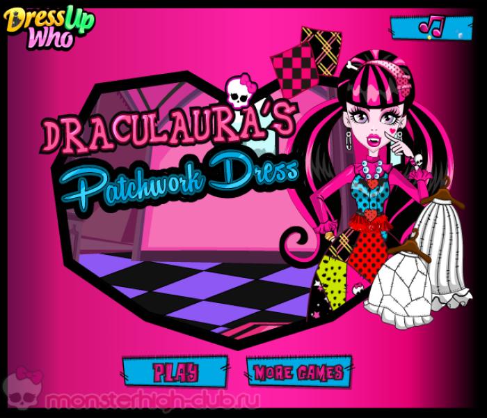 Одевалка Дракулауры — игры Monster High