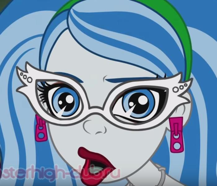Monster High на русском: Школа Монстров — Знакомьтесь с Гулией Йелпс!