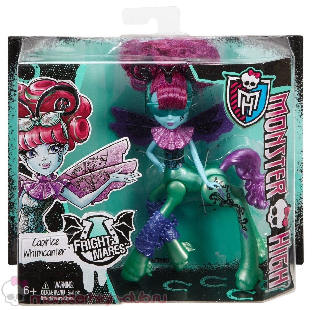 monster_high_caprice_fright-mares_in_box
