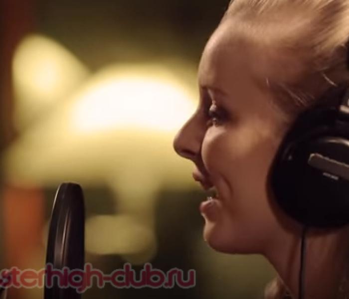 Песня «Мы звёздочки/Shooting Stars» в исполнении главной победительницы конкурса Monster High – Таисии Грудко