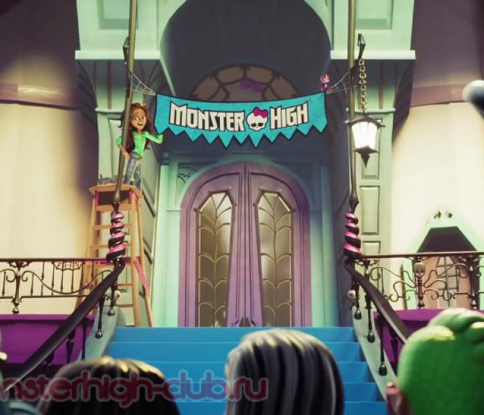 Новый трейлер мультфильма «Welcome to Monster High: The Origin Story»