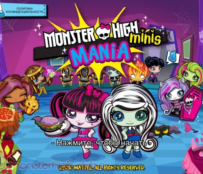 Гайд по мобильной игре «Monster High™ Minis Mania» на Android и iOS: краткие правила игры, возможности и подсказки