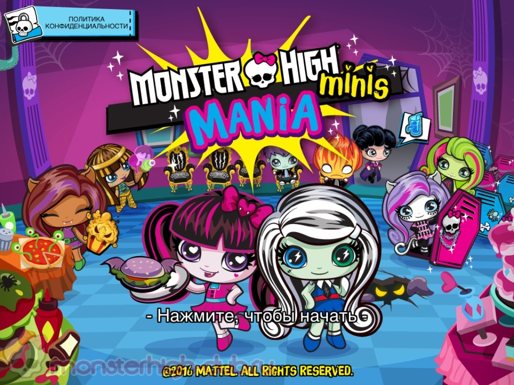 monster_high_minis_brands