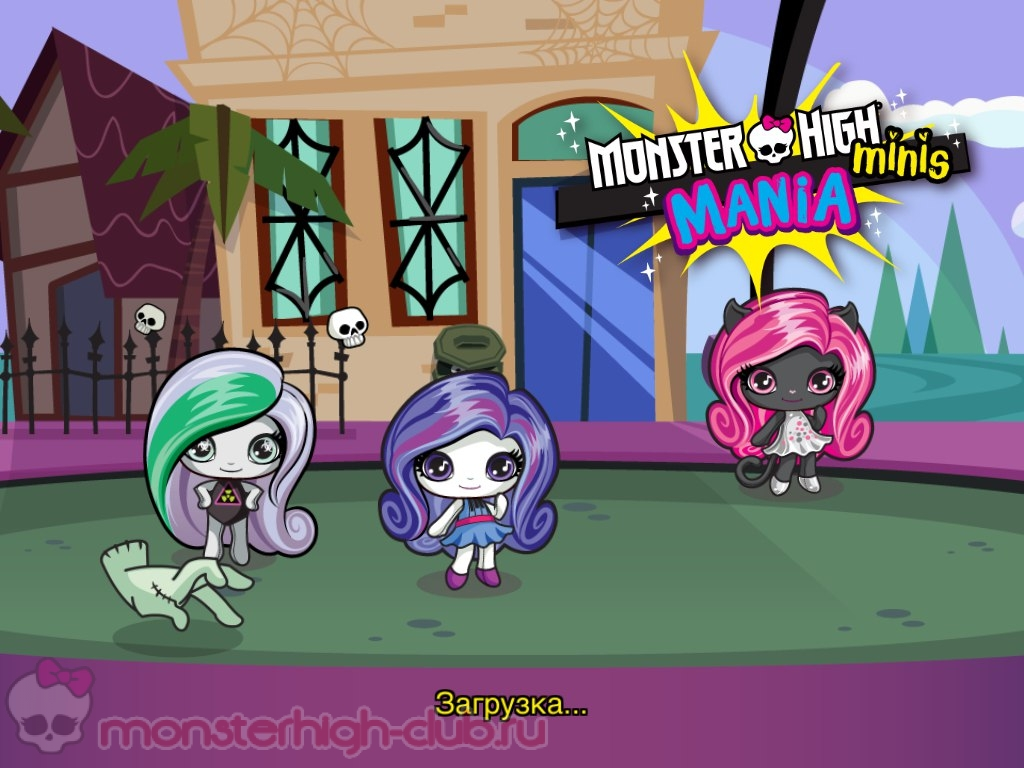 monster_high_minis_mania_loading_screen