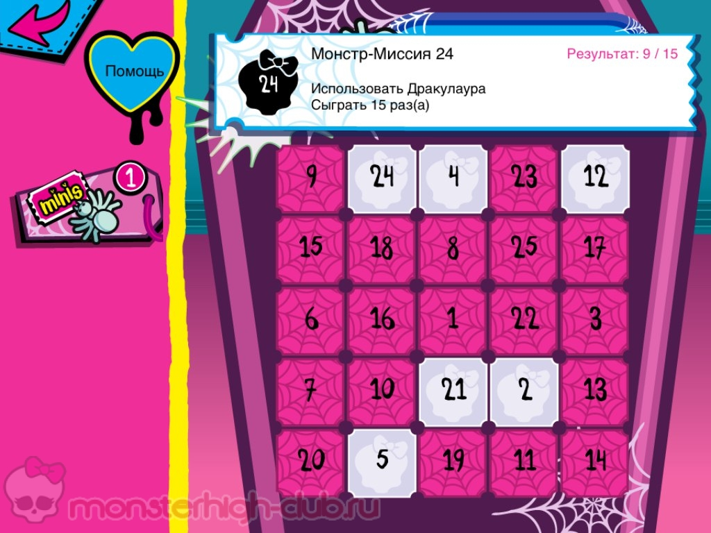 monster_high_minis_mania_tutorial_bingo_screenshot