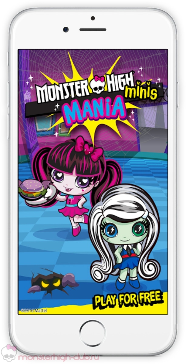 monster_high_minis_mania_tutorial_icon (1)