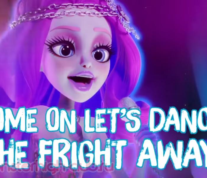 Музыкальный клип «We're the Monstars» с кадрами из нового мультфильма Welcome to Monster High