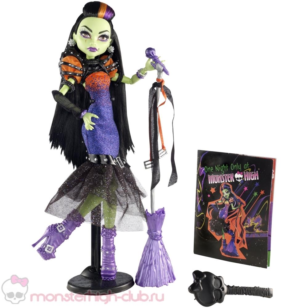 monster_high_casta_fierce_dolls_new