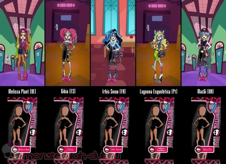 monster_high_contest_2014_fusion