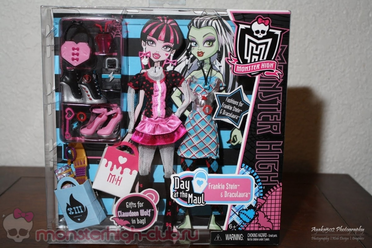 monster_high_pack_fashion_22224243