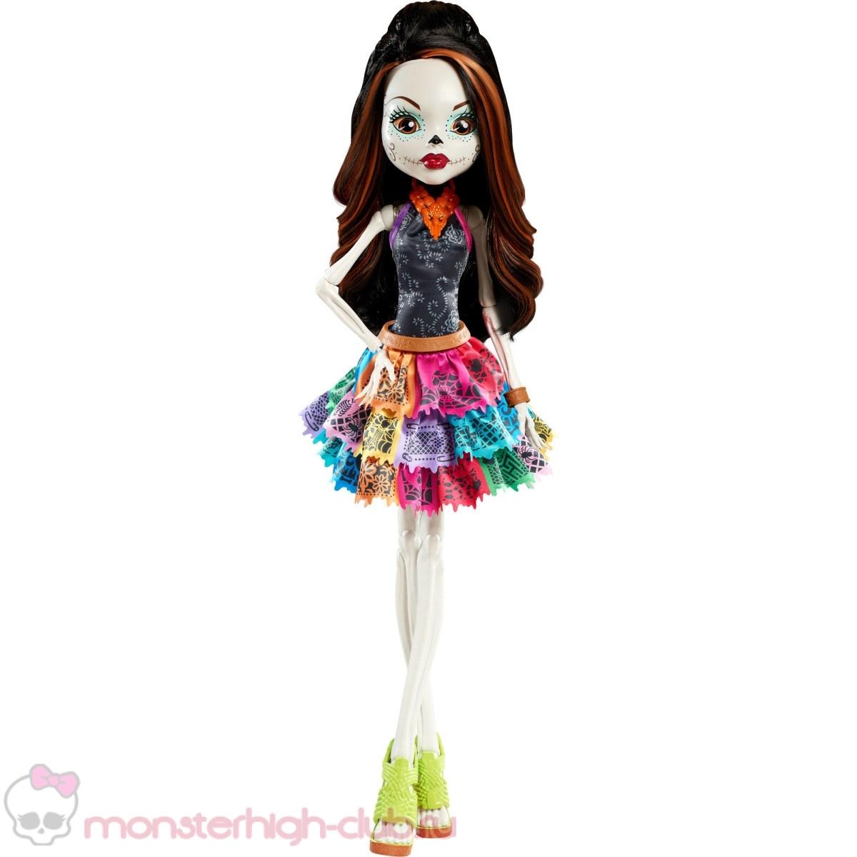 monster_high_skelita_calaveras_giant_70_cm_doll_beast_freaky_friend (1)