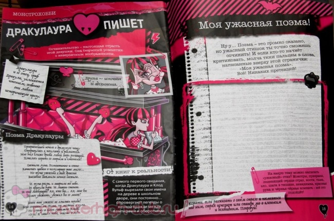 monster_high_collection_russia_draculaura_mattel_2016_new (3)