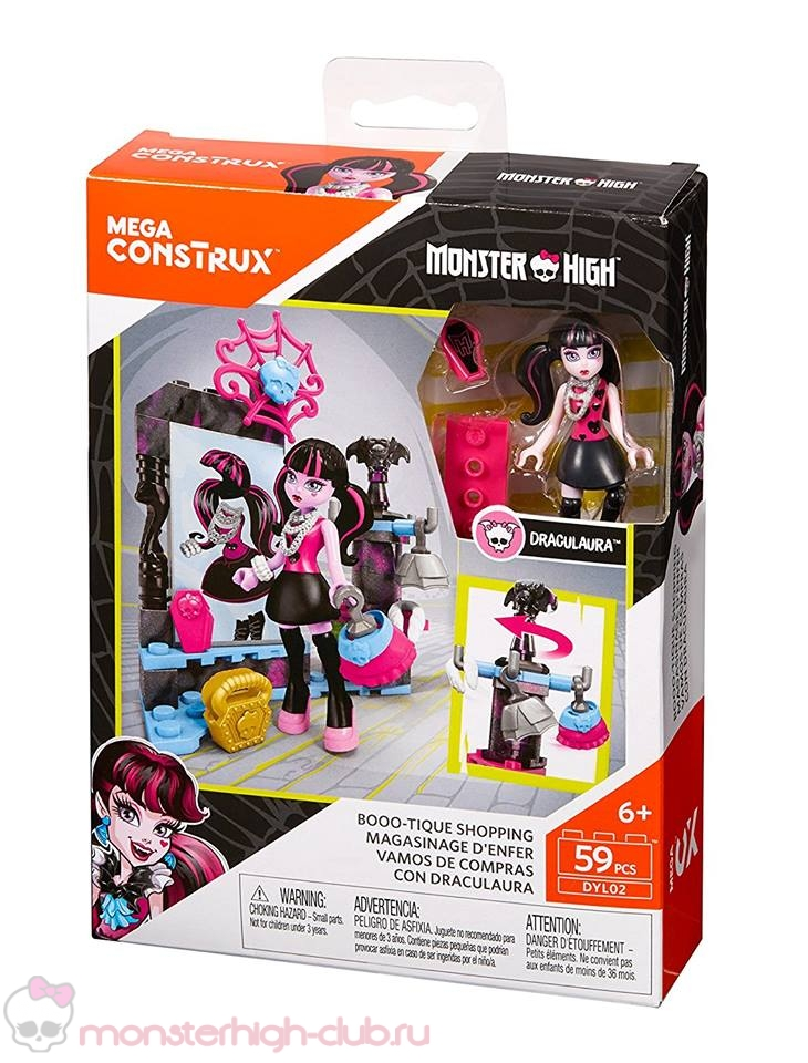 monster_high_mega_bloks_mega_construx-2017-mattel-new-draculaura-playset-bootique-shopping (11)
