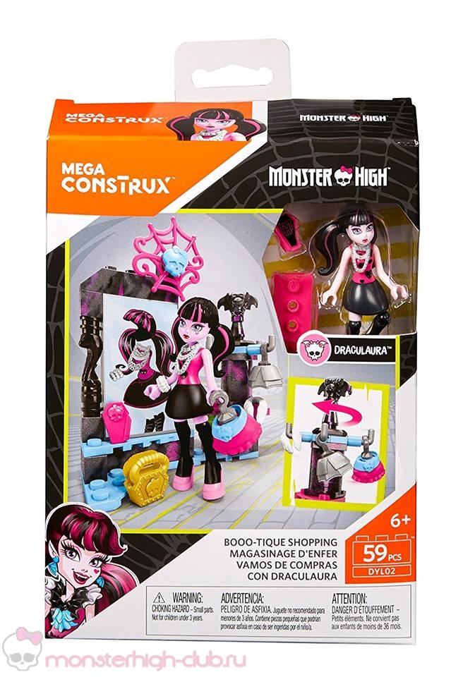 monster_high_mega_bloks_mega_construx-2017-mattel-new-draculaura-playset-bootique-shopping (3)