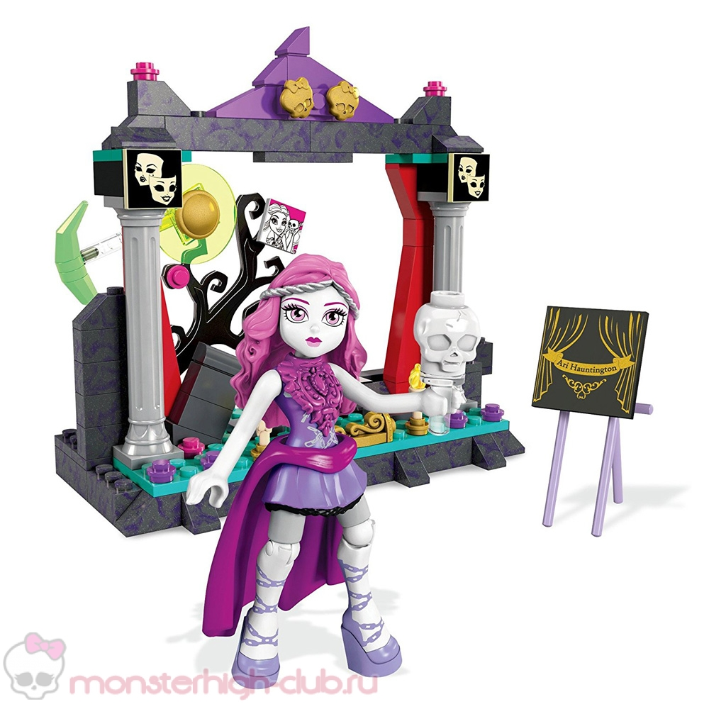 Monster_High_Ari-Drama-Class-Mega-Construx_playset