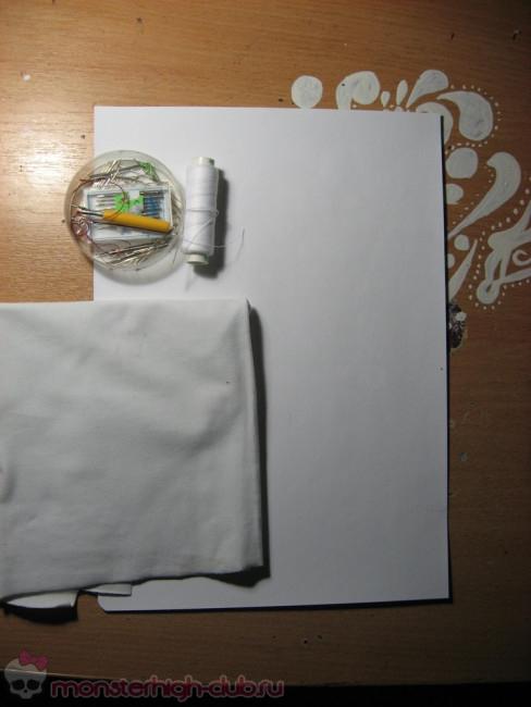 Dakimakura (1)